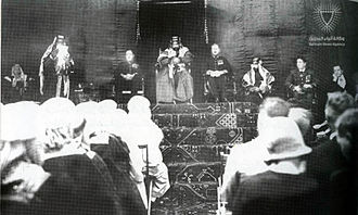 This photograph shows the coronation of Hamad bin Isa Al Khalifa as the Hakim of Bahrain in February 1933. Coronation of Hamad bin Isa Al Khalifa 1933.jpg