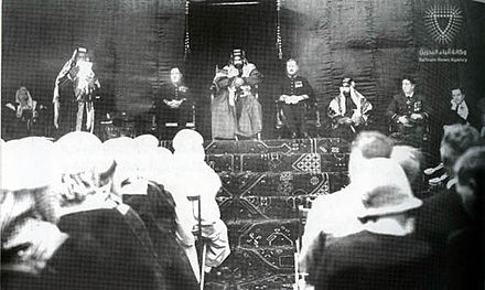 This photograph shows the coronation of Hamad bin Isa Al Khalifa as the Hakim of Bahrain in February 1933.