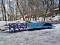 Crimean Bridge 20210328 150546.jpg