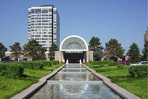 Hallmark Cards - Hallmark corporate headquarters entrance.