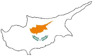 Cyprus stub