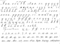 Cyrillic handwriting Orfelin 1776.png