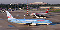 Düsseldorf Airport - DUS - Flughafen Düsseldorf (10713802273).jpg