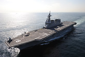 Hyūga-class helicopter destroyer - Image: DDH 181 ひゅうが (12)