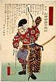 Dai Nihon Rokujūyoshō, Izu Hōjō Sagaminokami Tokimasa by Yoshitora.jpg