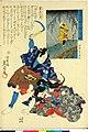 Dai Nihon Rokujo-yo Shu no Uchi (BM 1973,0723,0.26 27).jpg