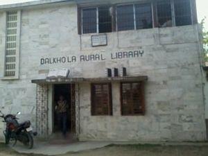 Dalkhola - Dalkhola library