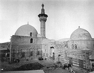 Murad Pasha Mosque - Murad Pasha Mosque in 1880