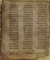 Damascus Pentateuch.png