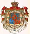 Danmarks rigsvåben 1947-1972.png