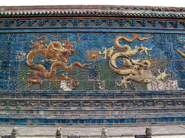 Nine Dragon Wall: Nine-Dragon Wall, Datong