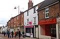 Daventry, shopping in Sheaf Street - geograph.org.uk - 1729672.jpg
