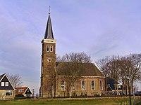Dedgum hervormde kerk 2009.jpg