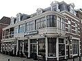 Den Haag Badhuiskade 1.jpg