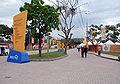 Deodoro Complex Rio 2007.jpg