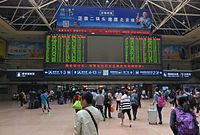 Departure hall of Beijing West Railway Station (20160505101911).jpg