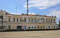 Dimitrovgrad Komsomolskaya109 4a.JPG