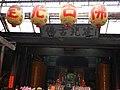 Dingguang Temple, Changhua (定光古佛寺, 彰化) - panoramio.jpg