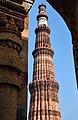 Div Qutb Minar 2.jpg
