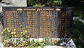 Dmytrivka Peace Street (opposite to Theological Seminary) Brothery Grave of WW2 Warriors 04 Details (YDS 4078).jpg
