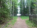 Dobryanskiy r-n, Permskiy kray, Russia - panoramio (188).jpg
