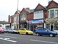 Domino's Pizza - geograph.org.uk - 1384939.jpg