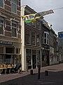 Dordrecht Grote Spuistraat45.jpg