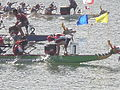 Dragon boats crossing finish line at 2008 SFIDBF 01.JPG