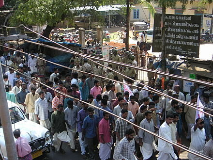 Demonstration against unemployment in Kerala, South India, India on 27 January 2004 Dyfiharipadarally (32).jpg