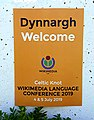 Dynnargh Welcome Celtic Knot Conference 2019.jpg