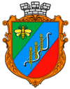 Coat of airms o Dzhankoy