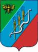 Huy hiệu của Dzhankoy