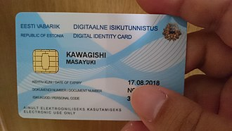 E-Residency of Estonia - e-residency identity card