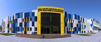 Emirates College for Advanced Education - ECAE Campus