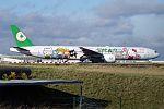 EVA Air (Hello Kitty Sanrio Family Livery), B-16703, Boeing 777-35E ER (30483621944).jpg