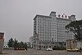 Eastern Liaoning University.jpg