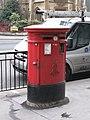Edward VII postbox, Holborn Viaduct, EC1 - geograph.org.uk - 1131701.jpg