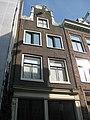 Eerste Boomdwarsstraat 1.jpg