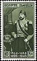 Egypt1945-KhediveIsmailPasha.jpg