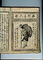 Ehon.series.kuroneko.yamato.illustrated.by.katsushika.hokusai.monk.portrait.test.scan.scan.jpg