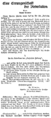 Eine Errungenschaft der Revolution-Vossische Zeitung-1927-01.png