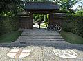 Eingang zum japanischen Garten im Seepark in Freiburg mit den Wappen von Freiburg und seiner Partne.jpg