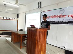 Ekushey Wiki Workshop, Rajshahi University, Feb 2017 09.jpg
