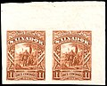 El Salvador 1892 11c Seebeck essay pair orange brown.jpg