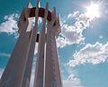 El Torreoncito.jpg