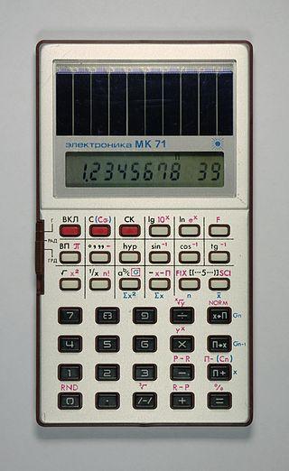 Микрокалькулятор «Электроника»