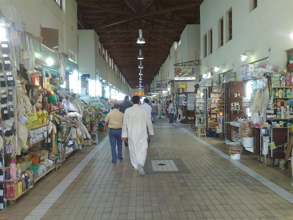 Food Court Kuwait City
