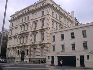 Afghanistan–United Kingdom relations - Image: Embassy of Afghanistan in London 1