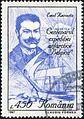 Emil Racoviță 1997 Romanian stamp.jpg