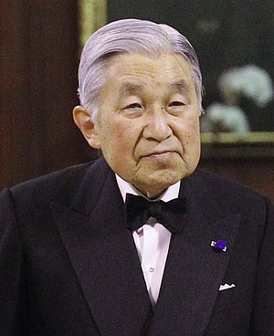 Akihito - The Emperor in 2016
